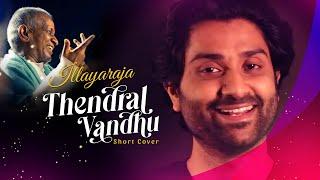 Thendral Vandhu/Illayaraja/K.J.Yesu...