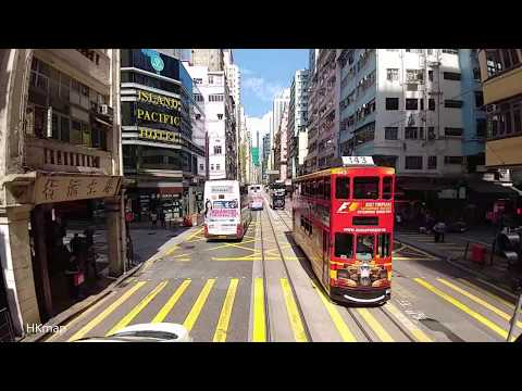 Hong Kong Tram Ride @ Hot Summer Sunday (Part 1)