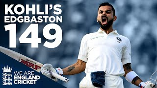 Kohli's FIRST Test Century in England! | Edgbaston 2018 | England Cricket