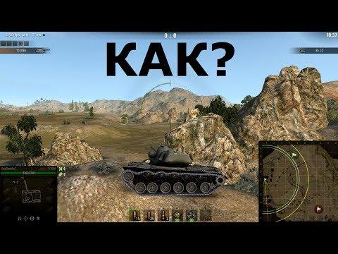 Подсадки в World of Tanks | Приколы для Взрослых | Слабонервным не Смотреть!