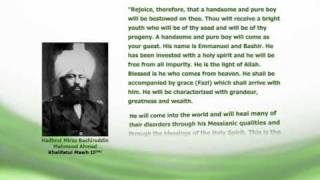 Musleh Maood Day (English)