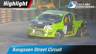 TSS 2015 November 28 Highlight @Bangsaen Street Circuit