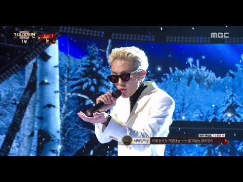 Zion.T - SNOW, 자이언티 - 눈 @2017 MBC Music Festival