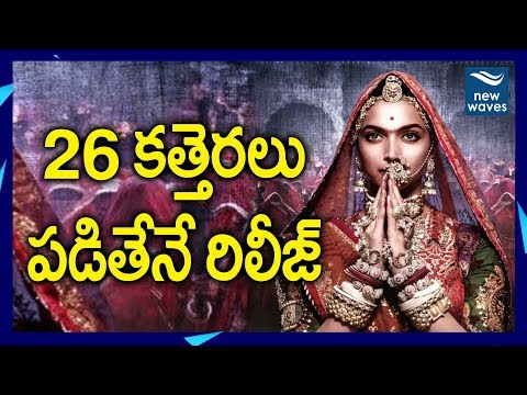 CBFC clears Padmavati with a few cuts | Film's title changed to Padmavat | New Waves