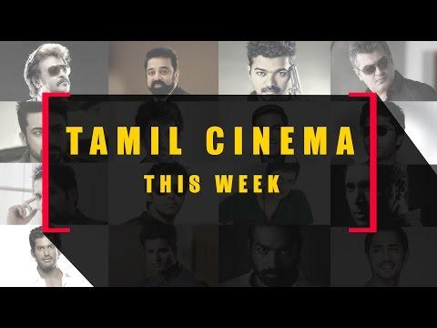 Kamal arrives on Ajith's 44th while Thala 56 starts! - BW