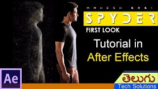 Spyder first look | how to create sypder first look in after effects | tutorial