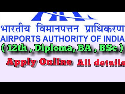 Airport Authority of India vacancy-2018