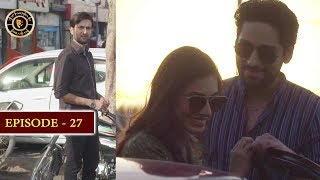 Do Bol Episode 27 | Top Pakistani Drama