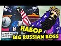 Big Russian Boss Lsp