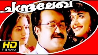 Chandralekha Malayalam Full Movie | Mohanlal & Pooja Bathra | Comedy | Latest Upload 2016