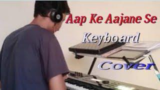 Aapke aajane se | instrumental | by Hemz