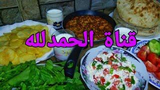سحور اول يوم رمضان/رمضان2019/افكار حلوة لسحور رمضان/اكلات رمضان /وصفات رمضان/فطار اول يوم رمضان
