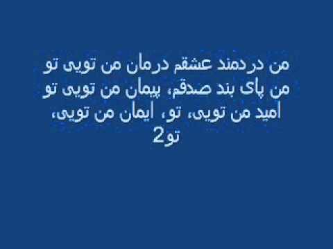 afghan karaoke. khorshid man kojai. sarban karaoke
