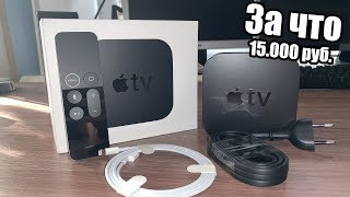 Apple TV 4K - КИНО ДОМА!