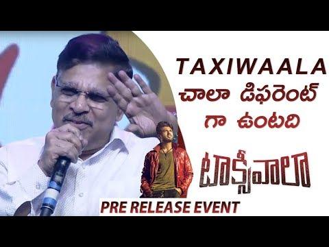 Allu Aravind Lovely Speech @Taxiwaala Pre Release Event