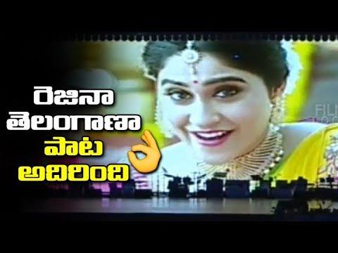 regina cassandra TELANGANA Special Song   suma kanakala   udaya bhanu @ World Telugu Conference 2017