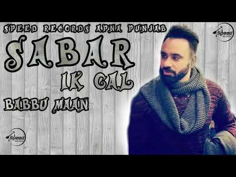 Babbu Maan    Sabar    Ik Gal    Latest Punjabi Song 2018