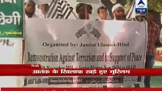 Jamiat Ulema-e-Hind protests against ISIS at Jantar Mantar