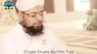 Apni Behan Se Bole Umar | Beautiful Naat shareef |