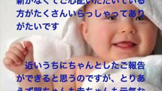 このビデオは 金田朋子が第1子出産.