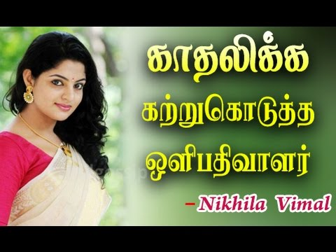 "Nikhila Vimal Plays a Crucial Role for ""Vetrivel"" - 동영상"