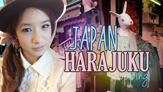 Shop in Japan | HARAJUKU 原宿で買い物♡