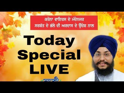 D-Live-Bhai-Amarjeet-Singh-Ji-Patiala-Wale-Sarbat-Da-Bhalla