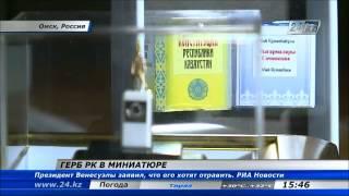 На рисовом зернышке изобразили герб Казахстана