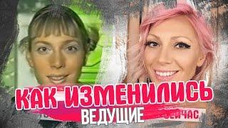 КАК ИЗМЕНИЛИСЬ ведущие MTV И МУЗ ТВ  ТОГДА И СЕЙЧАС  Анонс