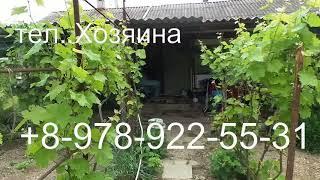 Такси в Крыму - аэропорт Симферополь(, 2018-05-20T15:31:22.000Z)