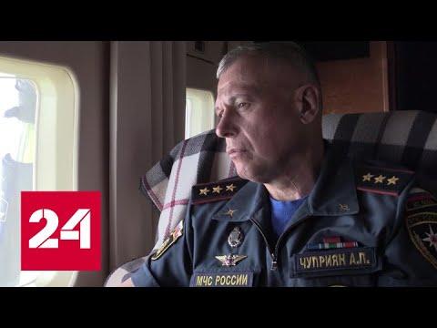 Врио главы МЧС стал Александр Чуприян - Россия 24