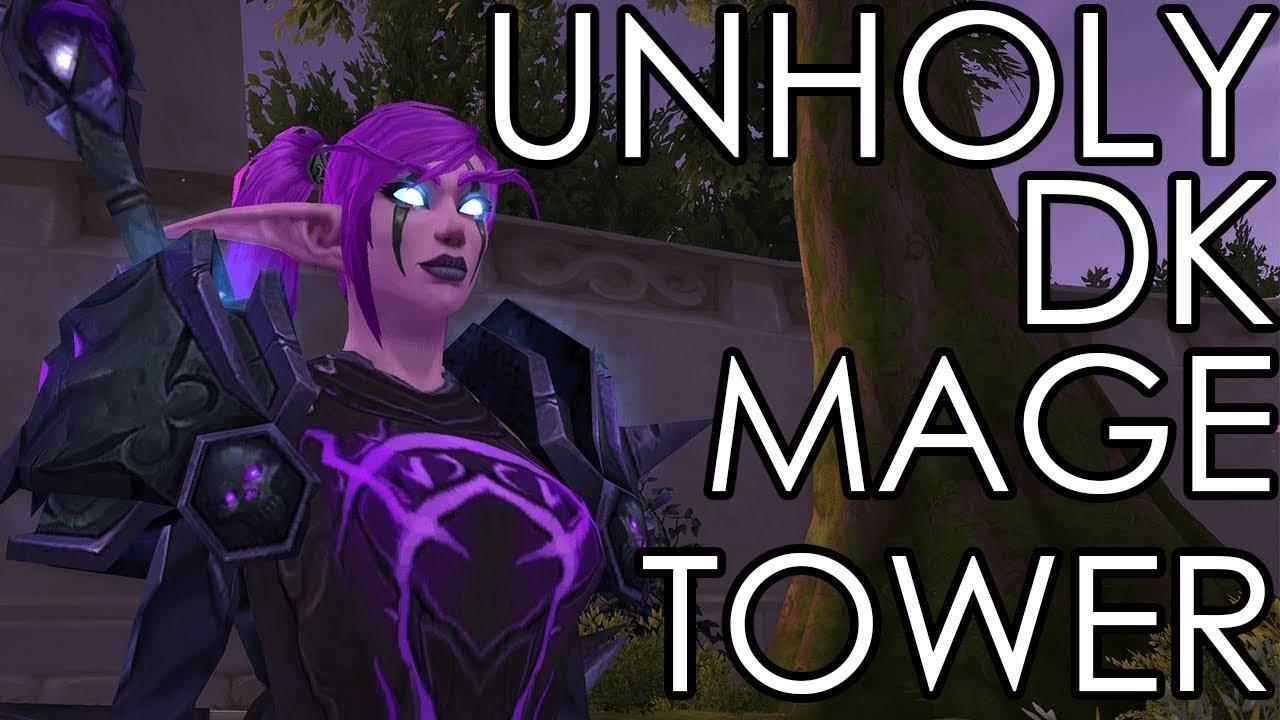 Unholy Dk Challenge