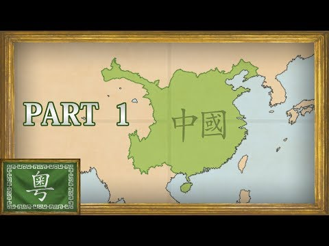 EU4 - Timelapse - MEIOU and Taxes 2.0 - China - Yue Dynasty (Part 1)