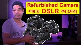 refurbished-camera-vs-new-camera-photovision