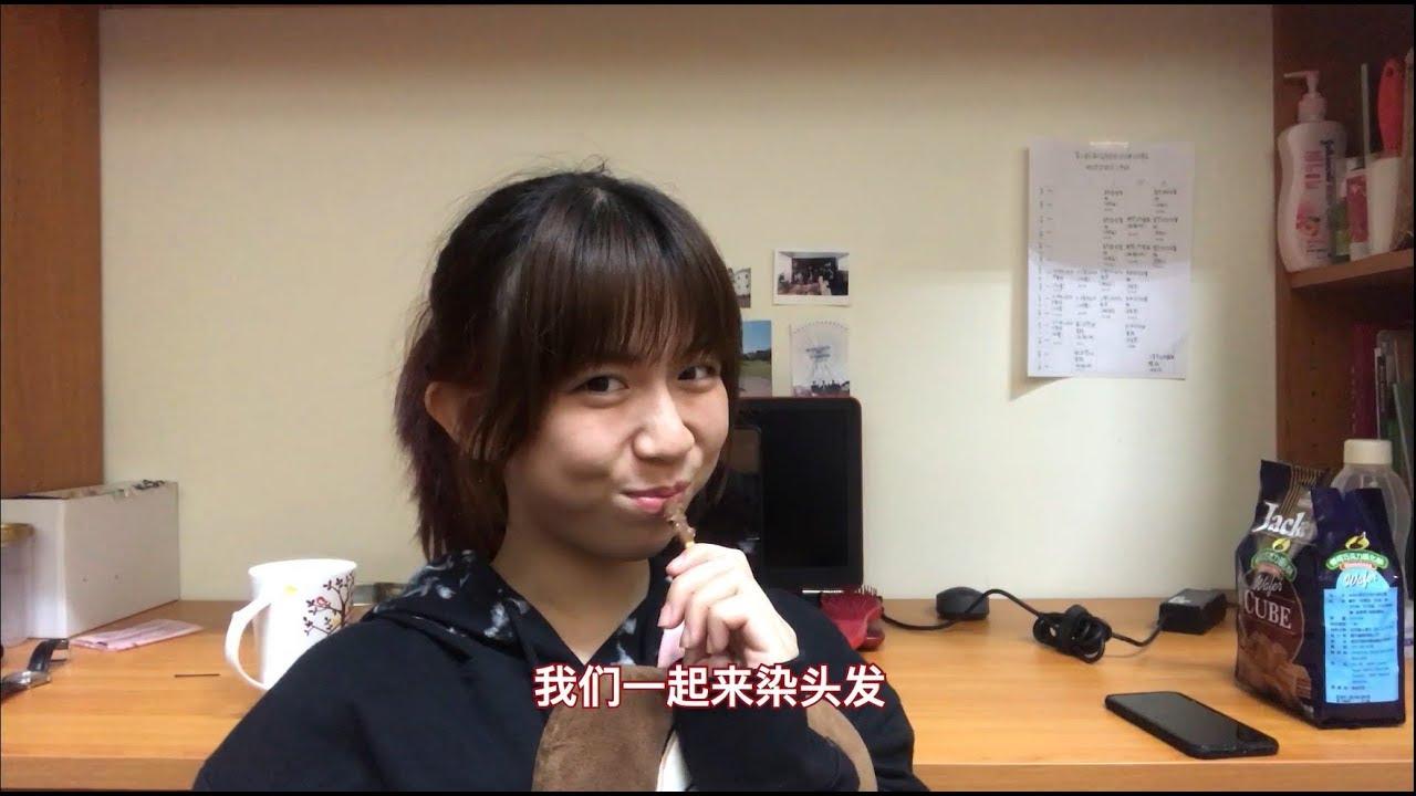 Vlog 1# 第一次在台灣過萬聖節!呃。。還好。。。哈哈哈哈哈哈哈!!