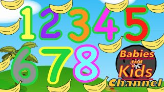 The Banana Number Counting Song | Babies and Kids Channel | Nursery Rhymes for children and toddlers