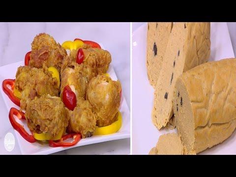 دجاج مقرمش - لانشون دجاج  ووصفات اخرى | على قد الأيد حلقة كاملة