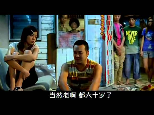 阿炳心想事成Ah Beng The Movie: 3 Wishes