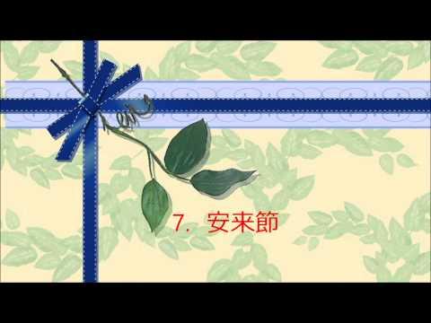 苫小牧合唱団 「日本民謡」