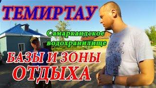 видео один космонавт