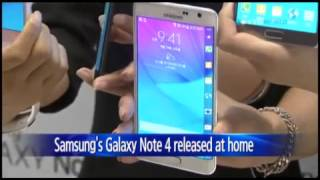 Samsung Electronics releases Galaxy Note 4 in S.Korea, China / YTN