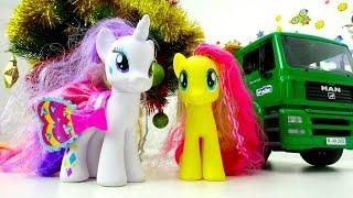 Мультик с игрушками Май Литл Пони - Новогодняя елка