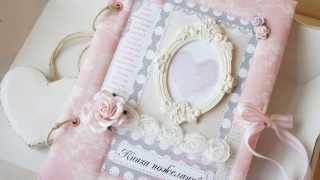 Мастер-класс: Свадебная книга пожеланий