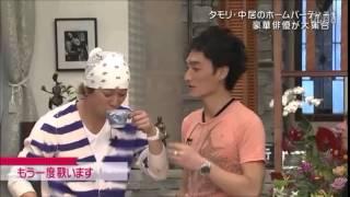 スマップのどんぐりコンビ BGMは稲垣吾郎と草彅剛「スマップ」のDaDaDaDa.