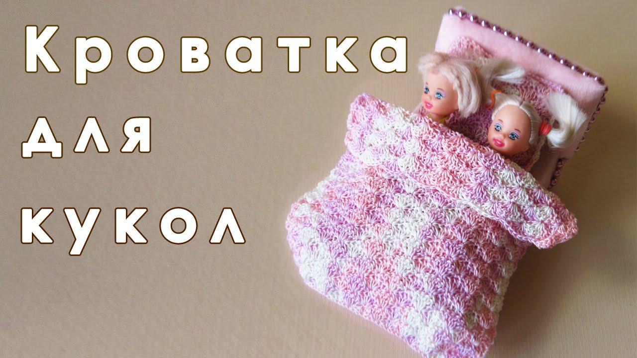 Как сделать куклу из мочалок 87