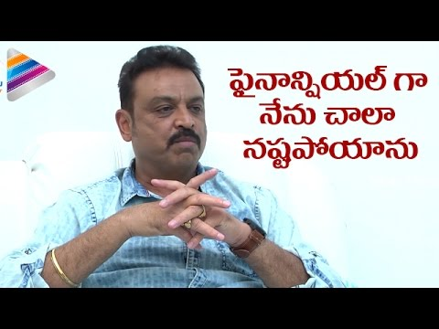 Naresh Reveals his Financial Problems | Naresh Latest Interview | Actor Naresh | Telugu Filmnagar