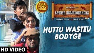 Huttu Wasteu Bodyge Song   Sathya Harishchandra Songs   Sharan, Bhavana Rao,Sadhu Kokila