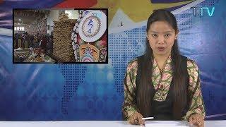 Tibet This Week - 15 February, 2019