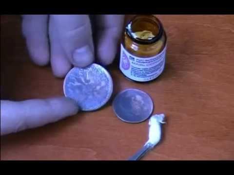 Мазь с серебром от псориаза