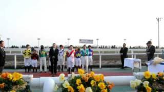 佐々木国明騎手 700勝達成表彰式